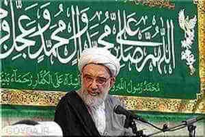 آیت الله محمد علی جاودان