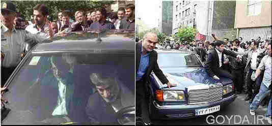 http://www.goyda.ir/diplomacy/108-doplomasi-sepehr/2607-vibrant-political-grandchildren-grandpa.html