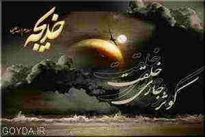 وفات حضرت خدیجه«س»