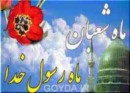 اعیاد اسلامی