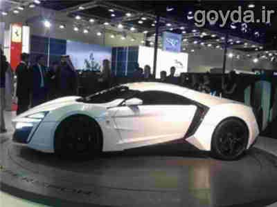 گران قیمت ترین خودرو جهان